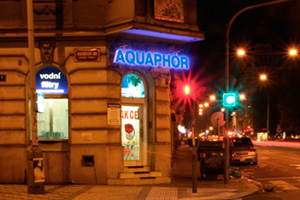 aquaphor-small.jpg
